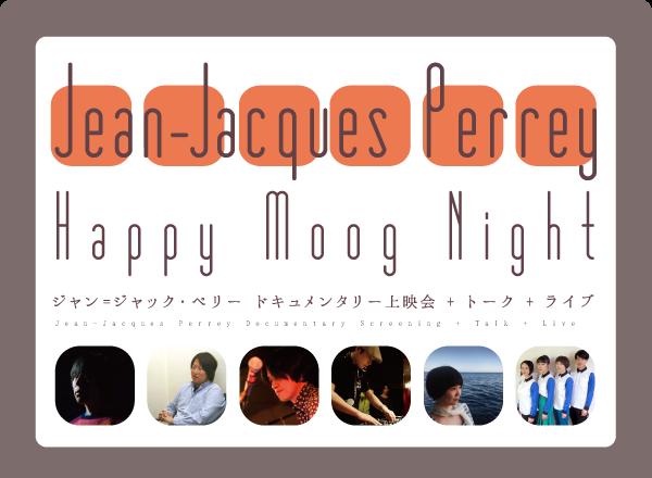 HappyMoogNight