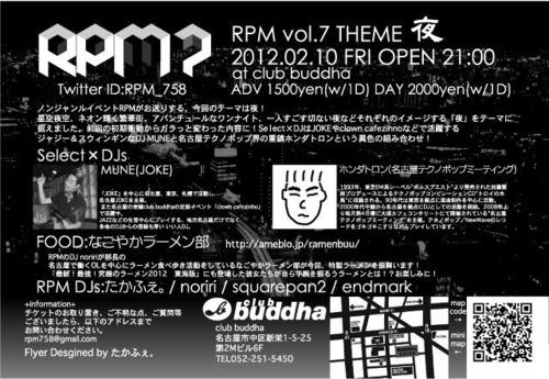 rpm20120210-2