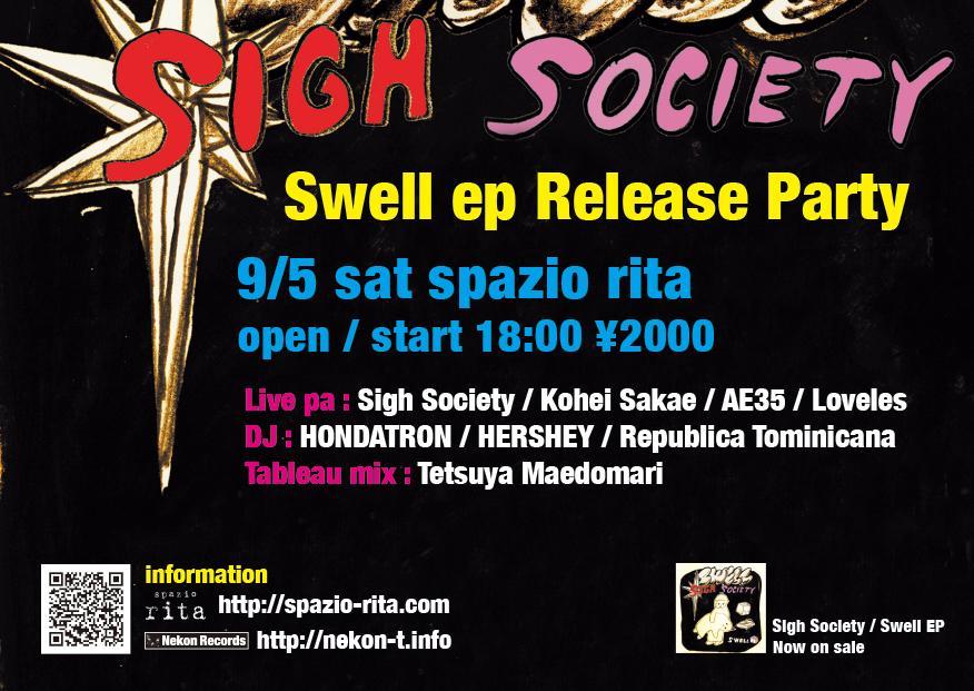 sigh_society20150905_flyer